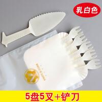 餐具套装塑料小鹿一次性刀叉盘叉套装生日刀叉碟组合 乳白色 5盘5叉铲刀
