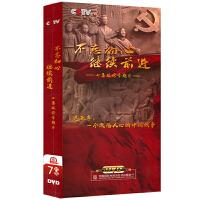 新华书店正版 不忘初心 继续前进 七集政论专题片之一 DVD