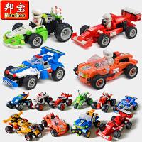 儿童力玩具回力车拼装汽车模型塑料拼插积木礼物6-7-9岁