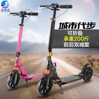 儿童滑板车手刹全铝双减震折叠两二轮代步车
