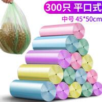 彩色垃圾袋家用手提背心式一次性卷装中大号加厚塑料袋q0g