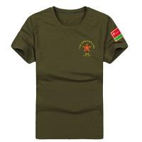 战友聚会纪念衫定制t恤参战老兵纪念OGO八一建军节体恤男短袖