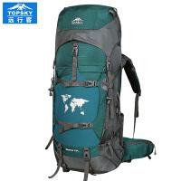 Topsky/远行客 大容量户外运动登山包旅行背包男女双肩包防水旅游野营徒步双肩包 60L 70L 80L