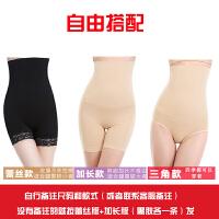 高腰收腹内裤头女产后塑身提臀燃脂收胃平角紧身塑形安全裤薄款夏 M 90到110斤