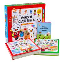 趣威文化点读二代点读认知百科儿童早教点读学习机益智新品