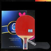 乒乓球拍�闻闹迸�M拍�t黑乒乓底板乒乓球球拍ppq