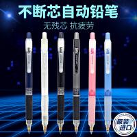 日本进口Platinum白金 Mols-200#21自动铅笔/粉色 不断铅芯/自动进铅0.5mm学生作业考试绘图活动铅
