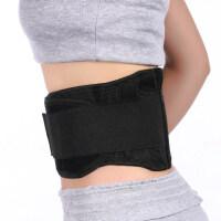 护腰带腰间盘自发热腰托腰牵引器保暖男女