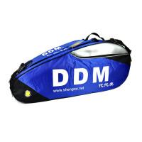 DDM/代代美 简洁活力羽毛球包网球包 男女单肩双肩包 6支装 0958