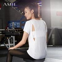 【预估价88元】 Amii心机chiculzzangT恤2018夏镂空运动瑜伽上衣