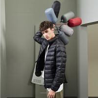 【新品价144.4元】唐狮冬季新款轻薄羽绒服立领时尚短款轻薄保暖潮流百搭时尚