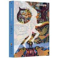 """总想逃跑的席拉 (""""爱的奇迹天使""""桃莉海顿疗愈成长之旅系列丛书之一,桃莉・海顿的名作,《她只是个孩子》的后续故事,源自"""