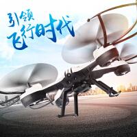 儿童玩具遥控飞机耐摔四轴翼飞行器模型高清航拍定高无人机