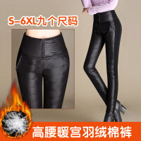 长裤直筒外穿内胆不可拆卸高腰时尚都市气质优雅宽松百搭舒适
