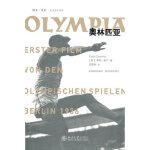 【二手旧书9成新】奥林匹亚 Taylor Downign 北京大学出版社 9787301208755