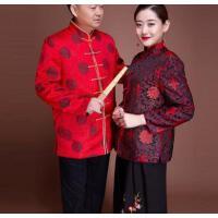 中国风情侣外套民族服装优雅时尚爸妈上衣中老年长袖喜庆唐装简约大气