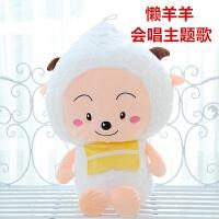 喜羊羊与灰太狼公仔喜洋洋毛绒玩具情侣布娃娃男女孩宝宝生日礼物