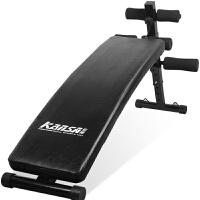 腹肌板可折叠多功能健腹收腹肌板仰卧起坐板健身器材家用 高档腹肌板