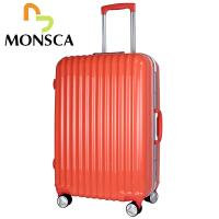 摩斯卡MONSCA PC铝框拉杆箱万向轮20/24/29寸旅行箱包行李箱登机箱女防盗海关锁