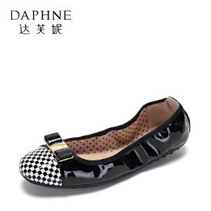 【达芙妮集团大促 限时2件2折】Daphne/达芙妮 旗下女鞋春季上新时尚休闲单鞋平底舒适女单鞋
