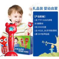 洪恩点读笔早教机礼盒套装 婴幼儿启蒙英语玩具学习0-2-3-6岁