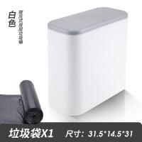 垃圾分类垃圾桶家用客厅创意现代卫生间厕所带盖垃圾桶防水防臭 新款双层 白色【收藏立减5元 2件减15元】