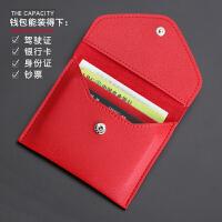 超薄小卡包时尚男士女式韩国卡夹卡片包迷你可爱驾驶证卡包零钱包