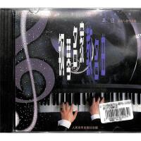 中国钢琴作品系列-吴迎演奏与教学专辑VCD( 货号:20000050051217)
