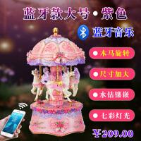 旋转木马音乐盒八音盒天空之城女生公主生日情人节礼物送儿童女孩