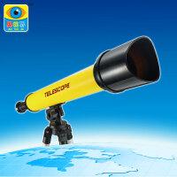 儿童科普科学实验工具礼物入门级玩具幼儿园教具天文望远镜套装