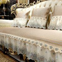 欧式沙发垫夏季凉席冰丝防滑坐垫皮沙发通用123组合套装夏天