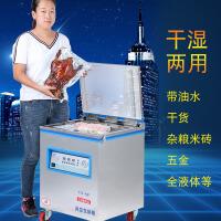 食品抽真空机全自动封口机商用大台式米砖包装机干湿两用
