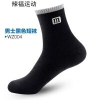 男士运动袜 四季薄款中筒棉袜子 吸汗透气不臭脚 舒适 WZ004 黑色 均码