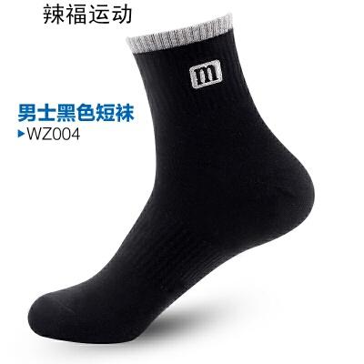 男士运动袜 四季薄款中筒棉袜子 吸汗透气不臭脚 舒适 WZ004 黑色 均码 发货周期:一般在付款后2-90天左右发货,具体发货时间请以与客服协商的时间为准