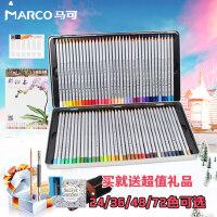 马可7100专业48 72色彩色铅笔绘画美术手绘马克油性彩铅画笔套装