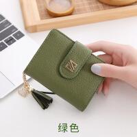 七夕礼物迷你放卡驾驶证小卡包女多卡位日韩迷你卡片包卡通可爱多功能 绿色