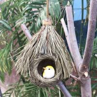 鸟巢鸟窝装饰鸟类保暖园林庭院造境装饰手工草编工艺品摆件