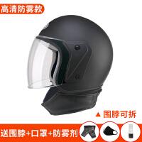 电动摩托车头盔男电瓶车头灰女冬季四季半盔夏季轻便式安全帽防晒