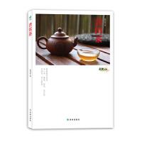 茶风系列-普洱茶