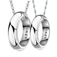 光面戒指 学生 情侣项链一对 925银饰品 男女情人吊坠 定制刻字