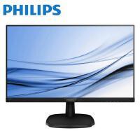 飞利浦(PHILIPS) 243V7QSBF 23.8英寸窄边框IPS屏广视角全高清LED液晶显示器 黑色 替代243