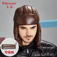 kenmont户外冬天帽子男韩版潮保暖羽绒雷锋帽东北帽滑雪帽冬帽1661