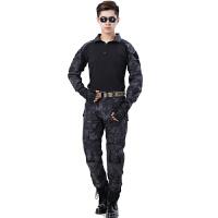 AOTU 蟒纹迷彩青蛙服套装运动户外真人修身战术作训服军迷装备军装