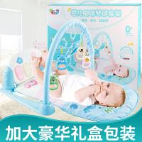新生婴儿玩具脚踏钢琴健身架0-1岁男孩女孩益智音乐玩具