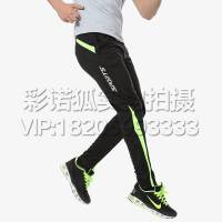 运动裤男田径跑步运动长裤足球训练裤小脚收腿裤