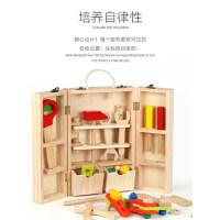 儿童工具箱玩具套装拧螺丝钉组装拆卸DIY拼装益智力动手动脑男孩