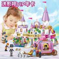 乐高积木女孩系列子冰雪奇缘城堡爱莎公主梦房子别墅儿童拼装玩具