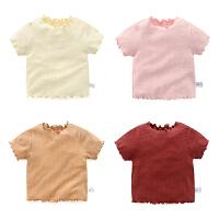婴儿亲子装男女宝宝T恤薄款短袖上衣8个月春夏款打底衫潮外出衣服