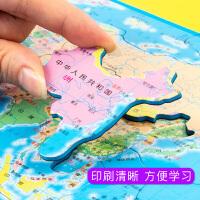 磁力中国地图拼图磁性大号世界6岁以上儿童3初中学生益智玩具