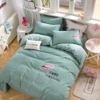 家纺全棉磨毛绣花床上四件套纯棉简约素色床单枕套套件床品被罩 1.5/1.8床(被套:200*230床单250*